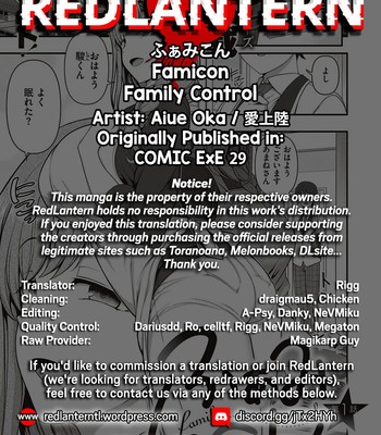 Family Control Ch.1 comic porn sex 064