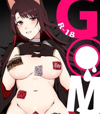 Porn Comics - G?M