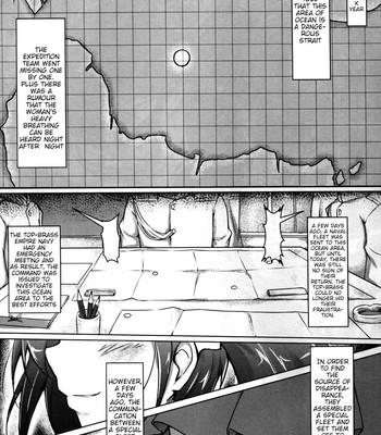 Anan Bottom Sound Ichi comic porn sex 004