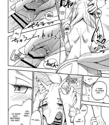 Furrian Propagation Log 1-5 comic porn sex 051