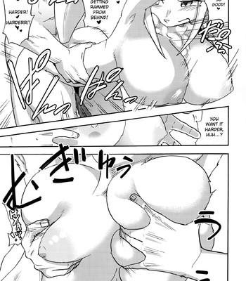 Furrian Propagation Log 1-5 comic porn sex 060