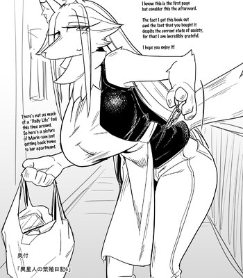 Furrian Propagation Log 1-5 comic porn sex 173