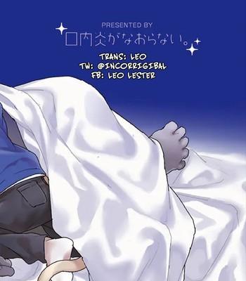 Muboubi Na Kimi No Futokoro Ni comic porn sex 026