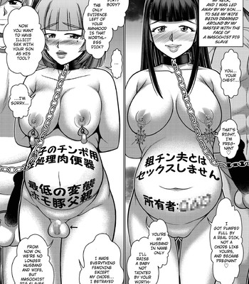 Musuko no Chinpo Homo Dorei comic porn sex 021