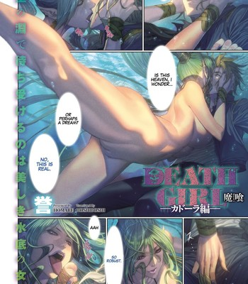 Ma-Gui -DEATH GIRL- Cadola Hen  comic porn sex 002