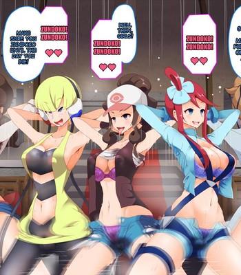 Zundoko Sennou – Isshu Hen comic porn sex 092