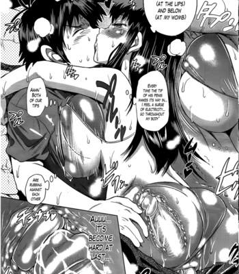 Girls Lacrosse Club [Chronicle Edition] comic porn sex 063