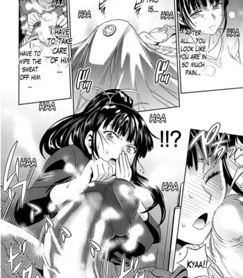 Girls Lacrosse Club [Chronicle Edition] comic porn sex 092