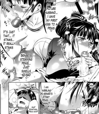 Girls Lacrosse Club [Chronicle Edition] comic porn sex 094
