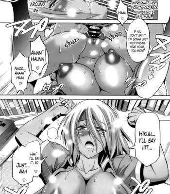 Girls Lacrosse Club [Chronicle Edition] comic porn sex 166