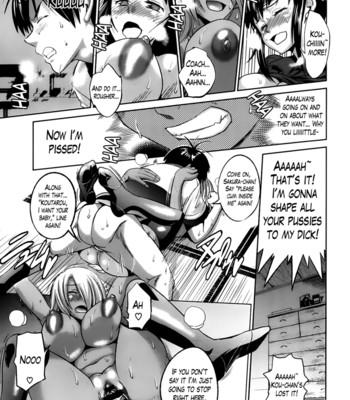 Girls Lacrosse Club [Chronicle Edition] comic porn sex 228