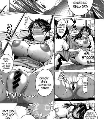Girls Lacrosse Club [Chronicle Edition] comic porn sex 250
