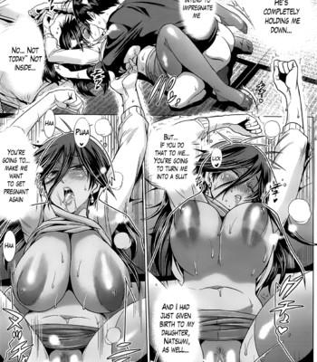 Girls Lacrosse Club [Chronicle Edition] comic porn sex 288