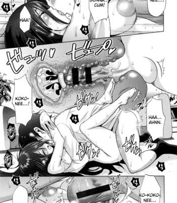 Girls Lacrosse Club [Chronicle Edition] comic porn sex 366