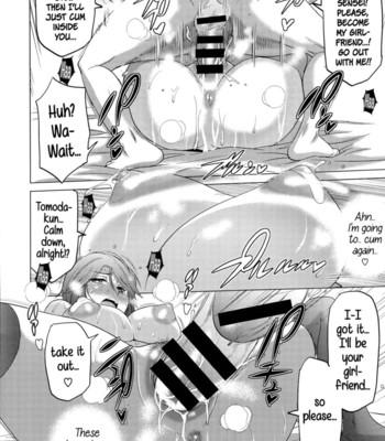 Girls Lacrosse Club [Chronicle Edition] comic porn sex 405