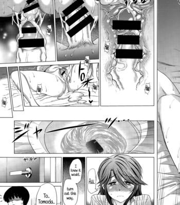 Girls Lacrosse Club [Chronicle Edition] comic porn sex 444
