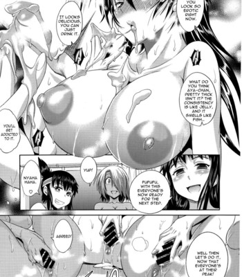 Girls Lacrosse Club [Chronicle Edition] comic porn sex 508
