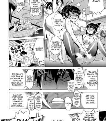 Girls Lacrosse Club [Chronicle Edition] comic porn sex 511