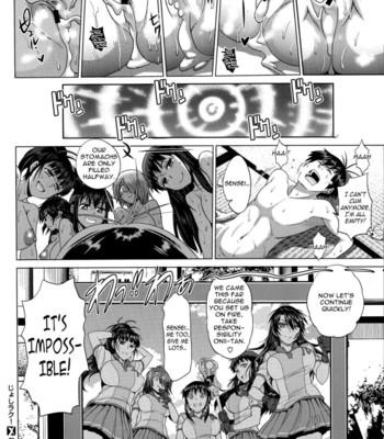 Girls Lacrosse Club [Chronicle Edition] comic porn sex 525