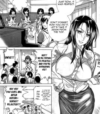 Girls Lacrosse Club [Chronicle Edition] comic porn sex 554