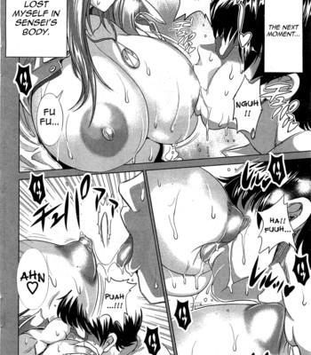 Girls Lacrosse Club [Chronicle Edition] comic porn sex 559