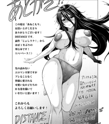 Girls Lacrosse Club [Chronicle Edition] comic porn sex 572