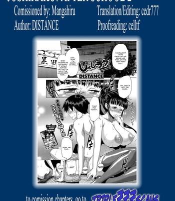 Girls Lacrosse Club [Chronicle Edition] comic porn sex 582