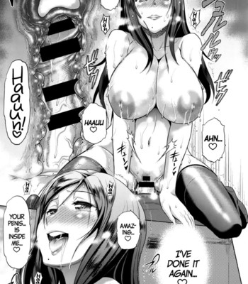 Girls Lacrosse Club [Chronicle Edition] comic porn sex 605