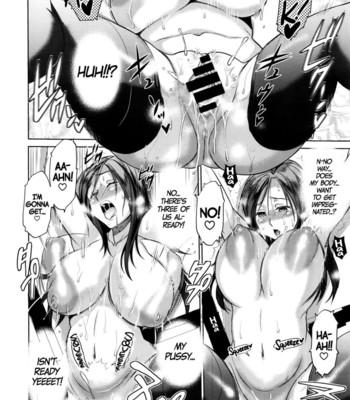 Girls Lacrosse Club [Chronicle Edition] comic porn sex 616