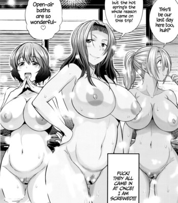 Girls Lacrosse Club [Chronicle Edition] comic porn sex 625
