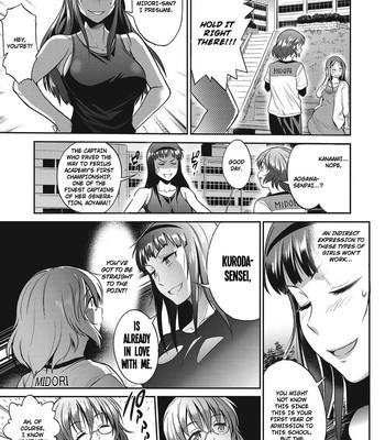 Girls Lacrosse Club [Chronicle Edition] comic porn sex 742