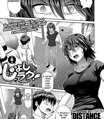 Girls Lacrosse Club [Chronicle Edition] comic porn sex 868