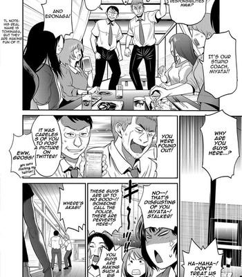 Girls Lacrosse Club [Chronicle Edition] comic porn sex 871