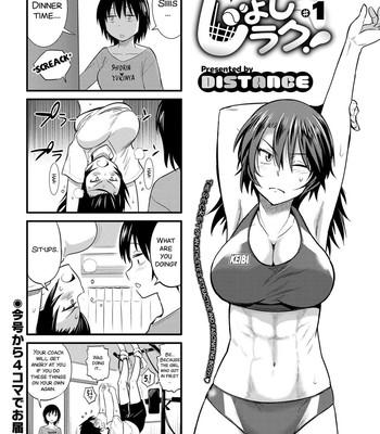 Girls Lacrosse Club [Chronicle Edition] comic porn sex 982