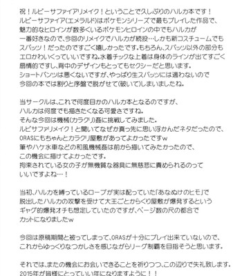 Karakuri acme yashiki | karakuri acme mansion (pokémon) [doujin-moe.us] comic porn sex 020