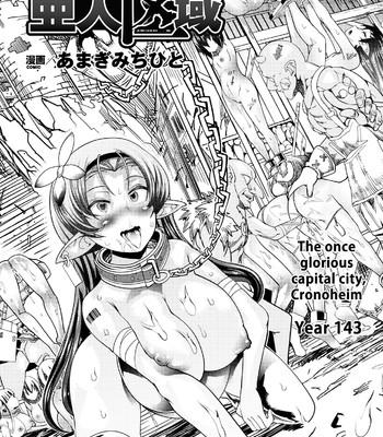 Demi-human Zone comic porn sex 002