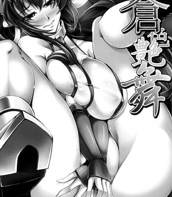 Blue Charm Dance comic porn sex 002