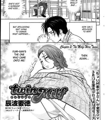 Twin Milf [Tatsunami Youtoku] comic porn sex 019