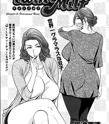 Twin Milf [Tatsunami Youtoku] comic porn sex 037