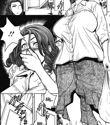 Twin Milf [Tatsunami Youtoku] comic porn sex 063