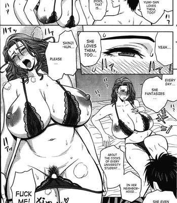 Twin Milf [Tatsunami Youtoku] comic porn sex 071