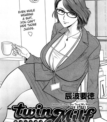 Twin Milf [Tatsunami Youtoku] comic porn sex 244