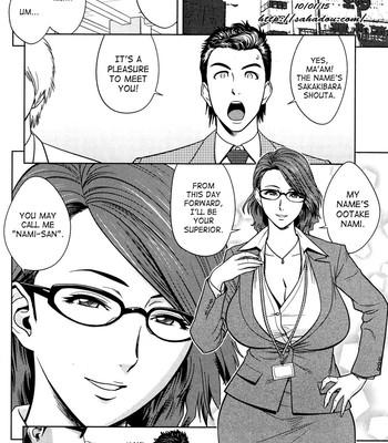 Twin Milf [Tatsunami Youtoku] comic porn sex 245