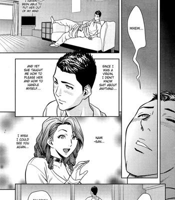 Twin Milf [Tatsunami Youtoku] comic porn sex 248