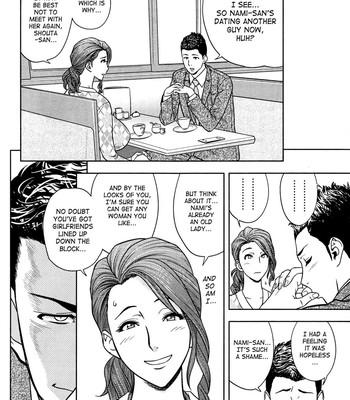 Twin Milf [Tatsunami Youtoku] comic porn sex 251