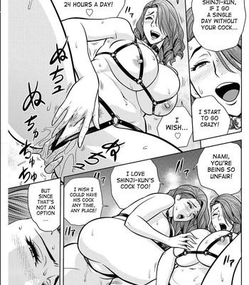 Twin Milf [Tatsunami Youtoku] comic porn sex 298