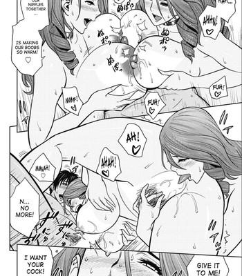 Twin Milf [Tatsunami Youtoku] comic porn sex 319