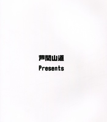 Rosetta-san to Ii Koto Shiyou comic porn sex 021