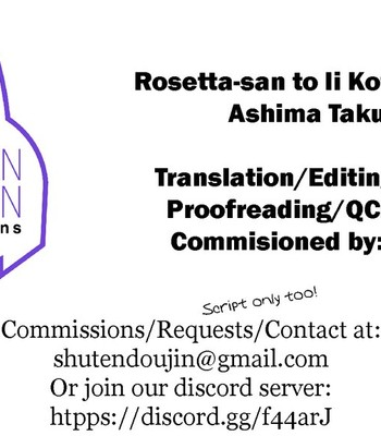 Rosetta-san to Ii Koto Shiyou comic porn sex 022