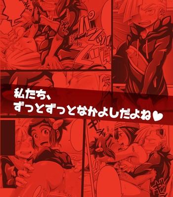 Ore-Tachi Wa Nakayoshi comic porn sex 024